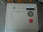 Контроллер для систем отопления и ГВС